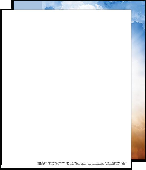 ESBS-blank.png